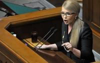 Тимошенко выступила с резким заявлением в Раде