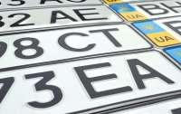 Рада ужесточила наказание за некоторые нарушения автовладельцами