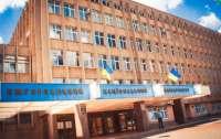В университете Ужгорода прекратили занятия