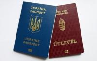 Венгрия официально обещала не вредить Украине