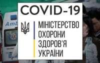 Число инфицированных коронавирусом в Украине увеличилось
