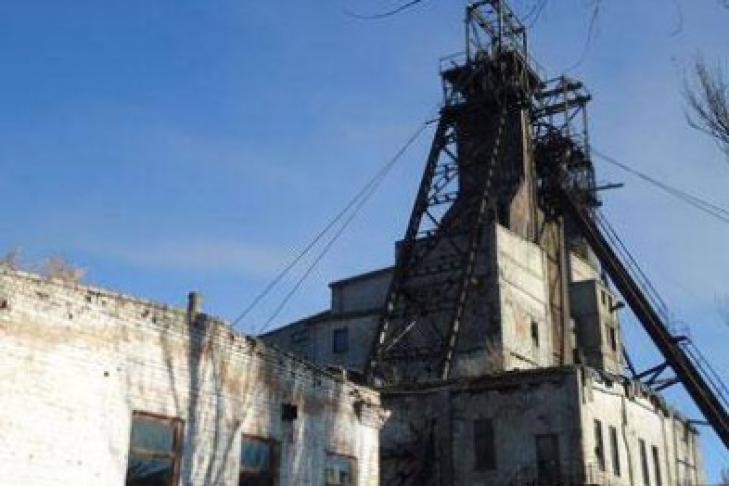никанор происхождение названия шахты Сухой паек боевой