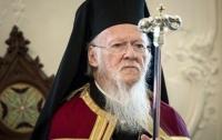 Вселенский патриарх Варфоломей подтвердил самостоятельность ПЦУ (видео)