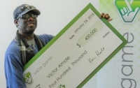 Вещий сон обогатил американца на $400 тысяч
