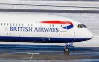 Женщина обманула авиакомпанию на тысячи фунтов и избежала тюрьмы