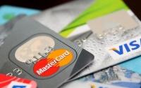 В НБУ предложили расширить функции банковской карты
