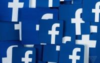 Хакеры взломали тысячи аккаунтов украинцев в Facebook