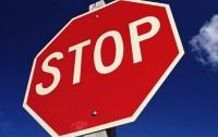 Аграрии перекроют автомагистрали в шести областях: список автодорог