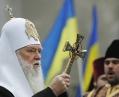 Объединительный собор: Филарет отверг условия Константинополя