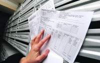 Новые платежки: киевлянам придется платить за новую услугу
