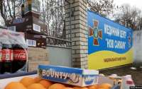 Переселенцы из Донецка приехали к эвакуированным из Уханя украинцам