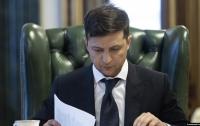 Зеленский внес представление о кадровых изменениях в МИД
