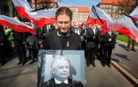 В Варшаве сожгли чучело Путина