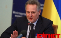 Во Львове Фирташ попросил разрешения говорить по-русски