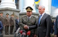 Пентагон готов усилить отношения с Украиной на стратегическом уровне