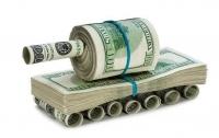 США выделят помощь Украине в ответ на агрессию России