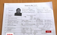 Смертник, убивший в Багдаде более 20 человек, приехал из Харькова