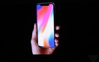 Юбилейный iPhone Х оснащен безрамочным дисплеем