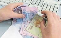 В Украине утвердили средний уровень зарплаты