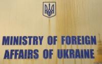 Украинцы во время землетрясения в Индонезии не пострадали, - МИД