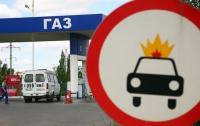 В Минэнерго подсчитали реальную цену газа на заправках