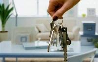 Украинцы стали чаще покупать дома