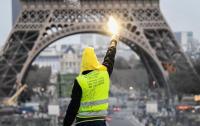 Париж готовится к масштабным протестам
