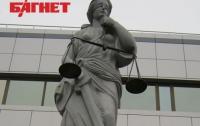 Судебные тяжбы станут дороже