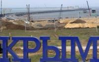 Оккупанты не смогут развивать Крым, как планировали