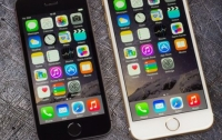 Продажи iPhone впервые сократились
