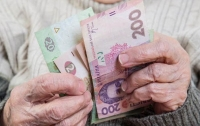 Названа максимальная пенсия в Украине по состоянию на январь