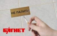 На Днепропетровщине изъяли спиртного и сигарет на 5 млн. гривен