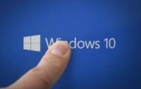 Windows 10 набирає