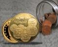 НБУ ввел новую памятную монету стоимостью 1 250 гривен за штуку