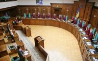 Конституционный суд одобрил реформу правосудия