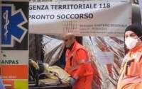 В тюрьмах Италии вспыхнули массовые бунты из-за коронавируса, есть жертвы