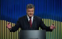 Порошенко поздравил украинцев с 1030-летием Крещения Руси