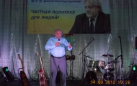 В селе Долинском Запорожского района состоялся концерт, посвященный 100-летию школы (ФОТО)