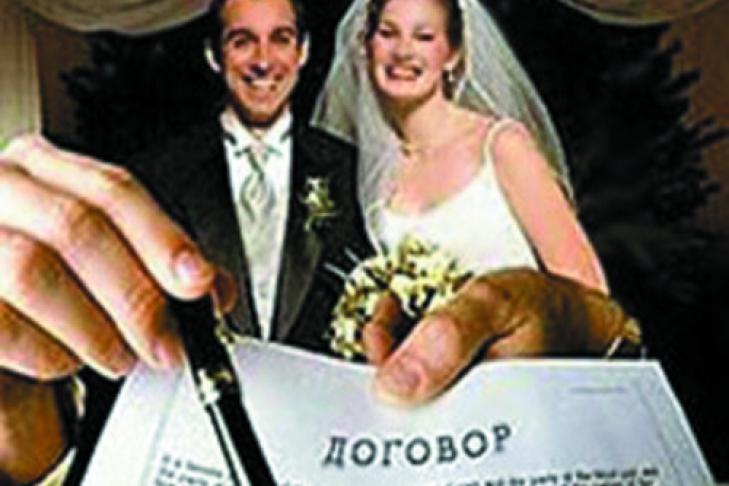 работает ли брачный договор в россии они находят