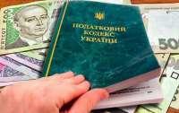 Бизнес обеспокоен предложенными Кабмином законами о налогах