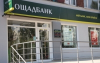 Россия отказывается платить деньги Украине