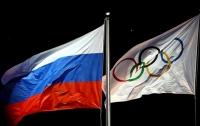 Международный Паралимпийский комитет продлил санкции в отношении российских паралимпийцев