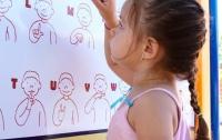 В украинских школах появится алфавит языка жестов