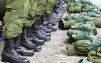 В Украине начали создавать реестры уклонистов