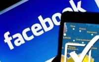 Агитационные Facebook-аватарки в