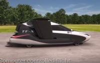 У 2018 стартують випробування літаючого автомобіля (ВІДЕО)