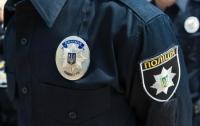 Неизвестный напал с ножом на полицейского в Кропивницком