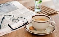 Что произойдет, если вы полностью откажетесь от кофе