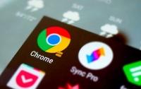 В Google Chrome появилась новая полезная функция для смартфонов
