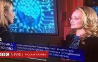Предполагаемая дочь Путина получила должность в правительстве РФ